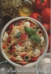 spaghettinostrani