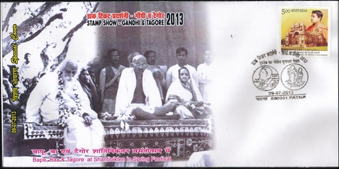 Tagore-Gandhi special cover 2013_L (1)