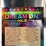 dream on flyer in Shibuya, Tokyo, Japan