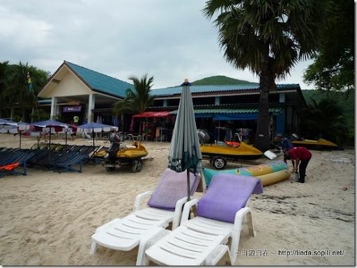 泰國芭達雅月光島