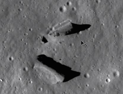 Estrutura lunar