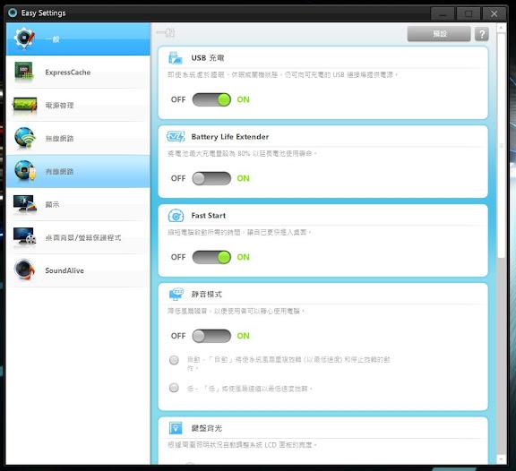 nbsoft03.jpg