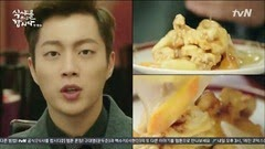 Let's.Eat.2.E01.mkv_002742096