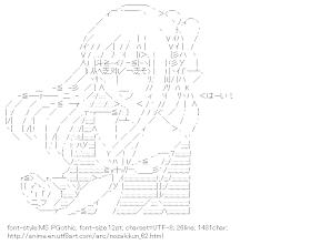 [AA]Mamiko (Monthly Girls Nozaki-kun)