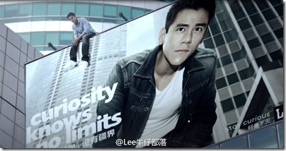 Lee X Eddie Peng - Curiousity Knows No Limit