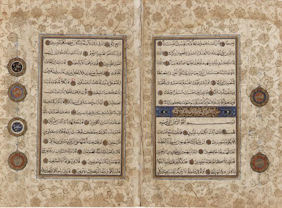 Folio from a Koran | Origin:  Turkey | Period: 1500-1550 | Details:  Not Available | Type: Ink, gold, and opaque watercolor on paper | Size: H: 27.8  W: 38.1   D: 2.0  cm | Museum Code: S1998.20 | Photograph and description taken from Freer and the Sackler (Smithsonian) Museums.