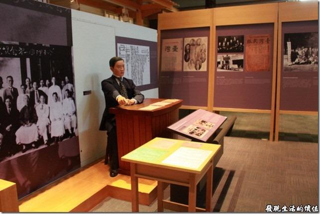 台南-國立台灣歷史博物館072