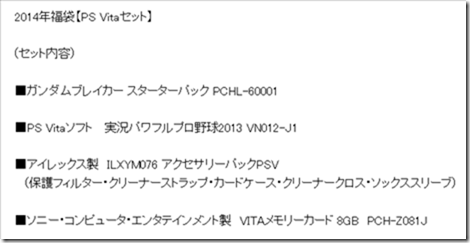 2014-01-02_13h11_01