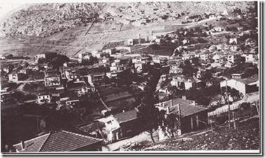 Image result for παλιες χριστουγεννιατικες φωτογραφιες  ΣΕ  ΧΩΡΙΟ