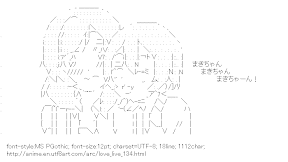 [AA]Nishikino Maki & Hoshizora Rin (Love Live!)