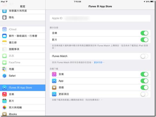 iOS 7-16