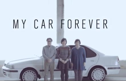 Nissan forever