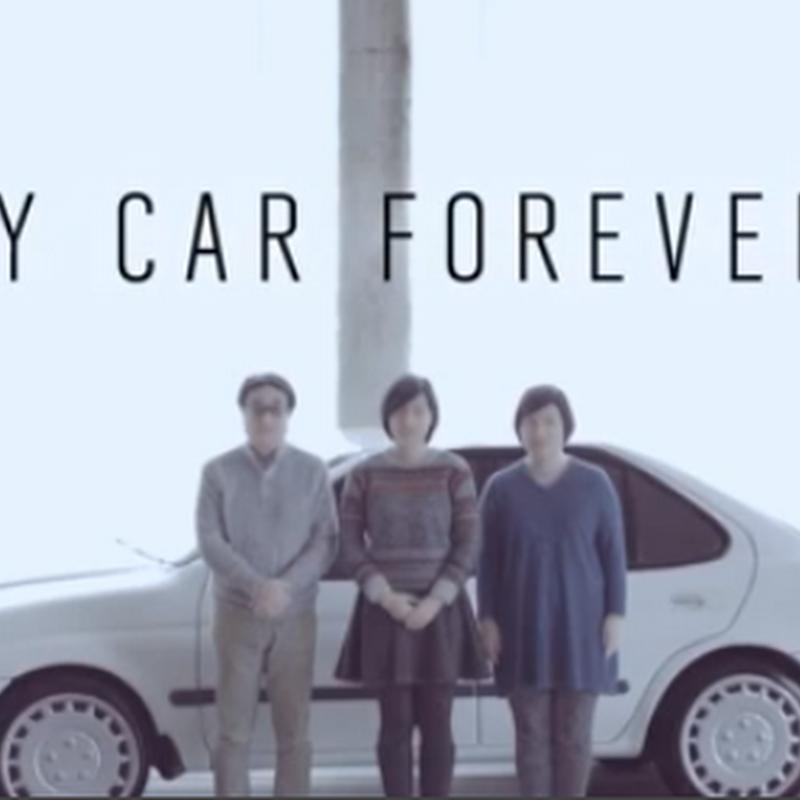 Por siempre, Nissan.