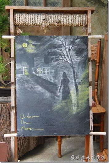 台南-鹿角枝老房子咖啡。不知道這是不是咖啡店老闆的創作,利用黑板與粉筆就可以描繪出圖畫的意境。