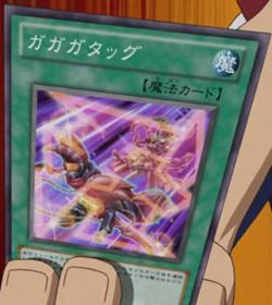 300px-Gagagatag-JP-Anime-ZX