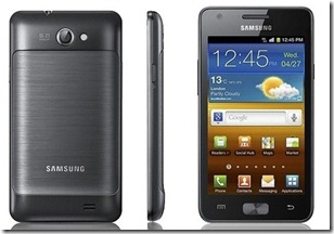 Samsung Galaxy R Pros And Cons