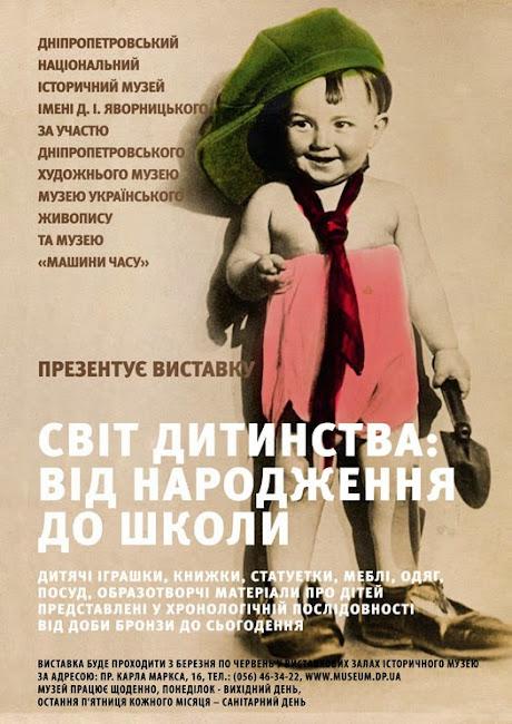 Aфиша_Дети_05_cmyk.jpg