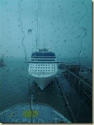 Rain in Venice - Solstice (Small)