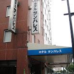 hotel sanparesu in hiroshima in Hiroshima, Hirosima (Hiroshima), Japan