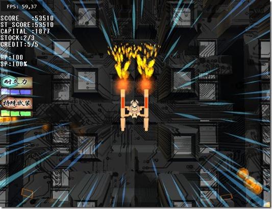 Denkou STG 2 (free indie game) (4)