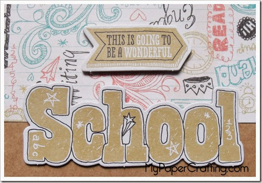 school cu-490