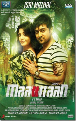 Maattrraan-Movie-Latest-Poster