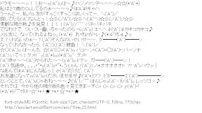 [AA]1line AA set ('A`)