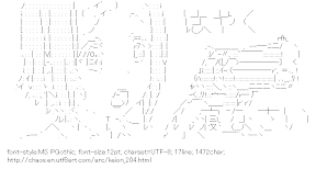 [AA]Tainaka Ritsu Gun (Keion!)