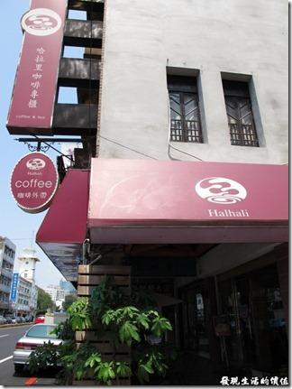 台南Halhali哈拉里咖啡專櫃中正店-哈拉里咖啡專櫃餐廳的側面外觀。