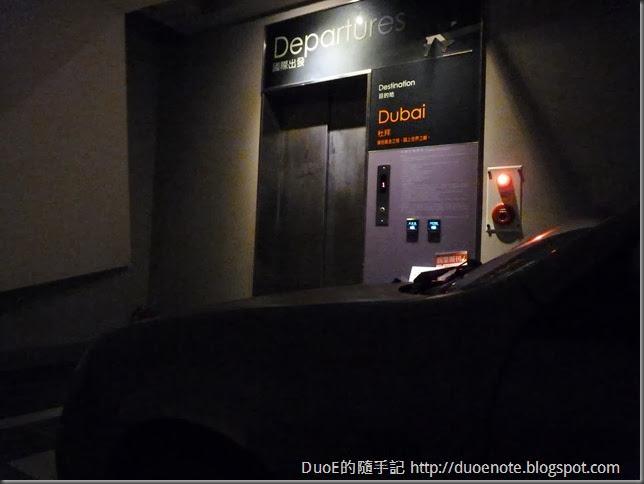 歐遊總統套房102(杜拜)