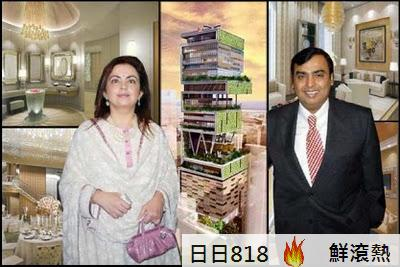 印度 最貴豪宅