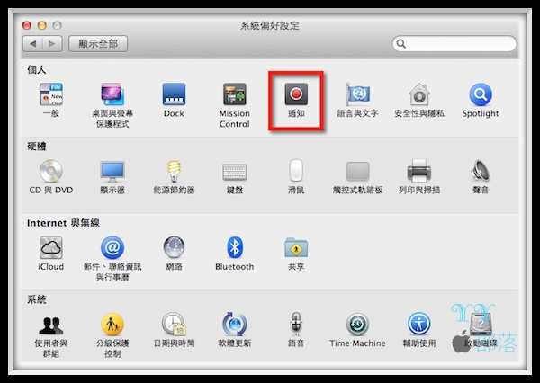 Mountainlion 1