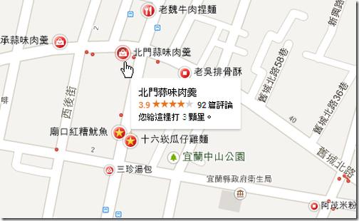 new google maps-21