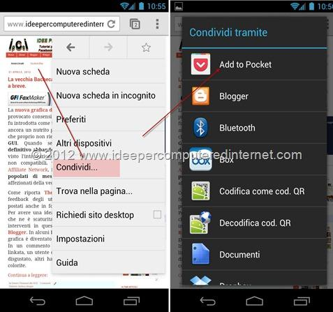 add-to-pocket-condividere-pagine-web