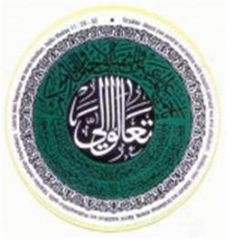 Isa Al Masih adalah firman Allah