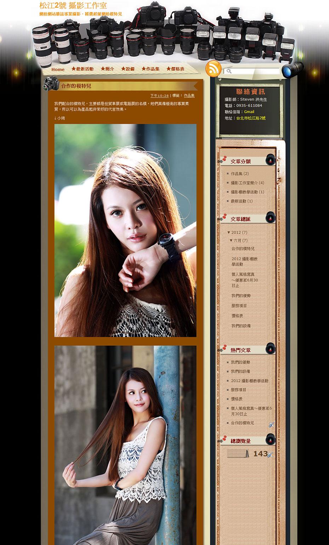 phototw01.jpg