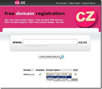 cz.cc免費網域申請