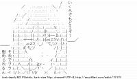 TwitAA 2012-06-01 23:34:43