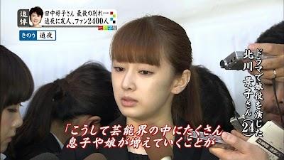 20130827_kitagawa_32.jpg