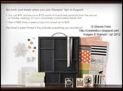 August_Join_Promo_SField_2012