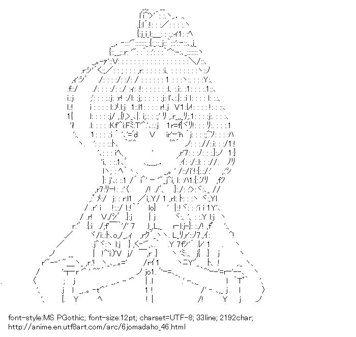 Rokujyoma no Shinryakusha!?,Kasagi Shizuka