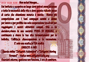 Italian  ZBank Note - 10 Bill Note - Version by Factual Solutions