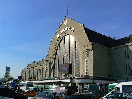 1. Kiev Railway Station.JPG