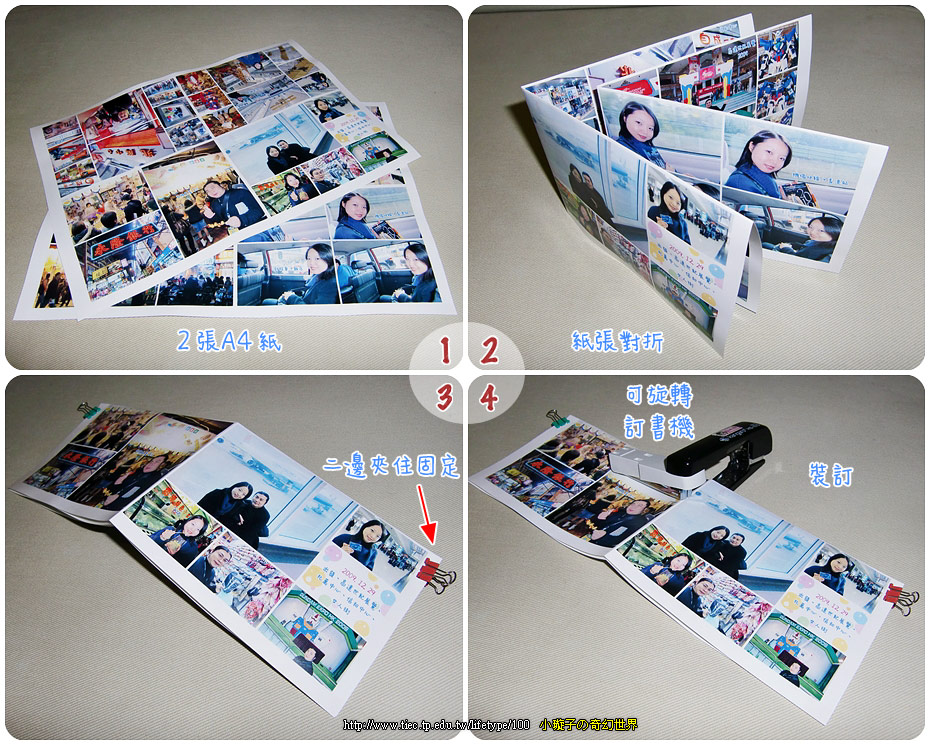 2009-2010hongkong07.jpg