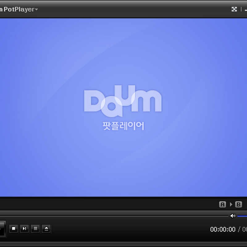 Daum PotPlayer: Possibly the Best Media Player Around