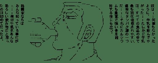 デューク・東郷 (ゴルゴ13)