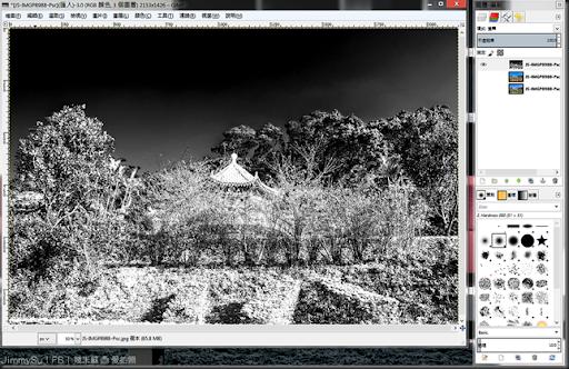 用 GIMP 製作偽.半 IR 攝影效果