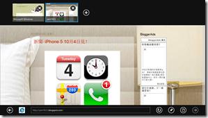 Windows8-2011-09-29-14-03-05