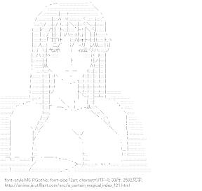 [AA]神裂火織 (とある魔術の禁書目録)