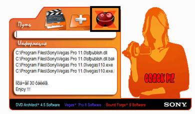 Clique no terceiro botão - SonyVegasPro Patch